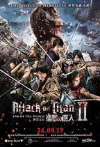 attack-on-titan-end-of-the-world
