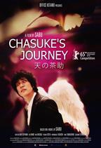 chasukes-journey