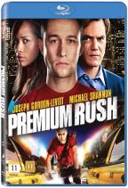 Premium Rush BD