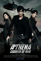 athena-the-movie