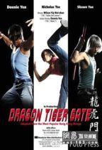 dragon tiger gate