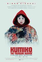 kumiko-the-treasure-hunter-2014