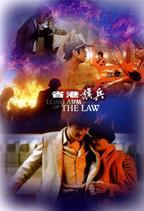 long-arm-of-the-law-1984