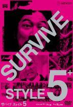 survive-style-5.jpg