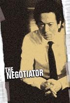 the negotiator japan